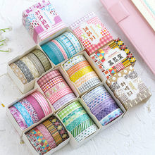 5 piunids/lote Geometry Dots Washi Tape Hollow Vintage Grid adhesivo Tapes para álbumes de recortes de diario 7m * 10mm(China)