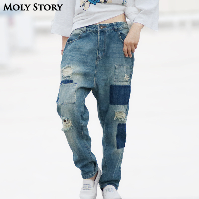 Fashion New Hip Hop Boyfriend Ripped Jeans for Women Casual Loose Harem Pants Elastic Waist Capris Trousers hot new large size jeans fashion loose jeans hip hop casual jeans wide leg jeans