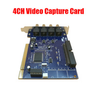 4 Chs Video Capture Card V250 V8 2 Software Windows7 Video Capture Card For Cctv Security