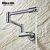Free Shipping 360 Degree Rotating Single Cold Wall Tap Basin Sink Wall Mounted Faucet Cold Faucet