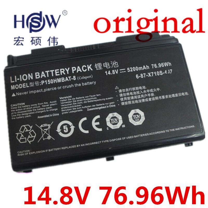 HSW 14.8V 76.96Wh P150hmbat-8 battery for Sager Clevo 6-87-x510s-4j72 Np8150 Np8130 Clevo P150hm P151hm bateria akku
