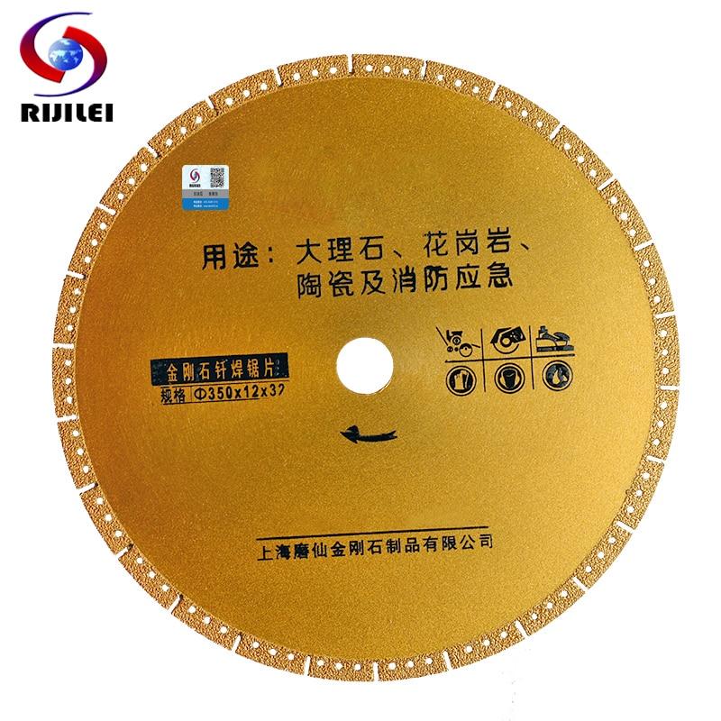 RIJILEI 350 * 50 * 2.3 mm Hoja de sierra de diamante para soldadura contra incendios de emergencia Granito Azulejos de cerámica sierra de corte de mármol MX06
