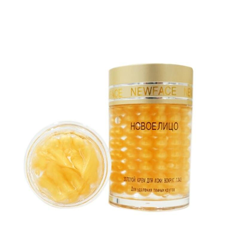 Eye Cream Face Gold Essence Granule Anti Repairing Dark Circles Bag Wrinkles For Night Females Lady Anti Puffiness 30g
