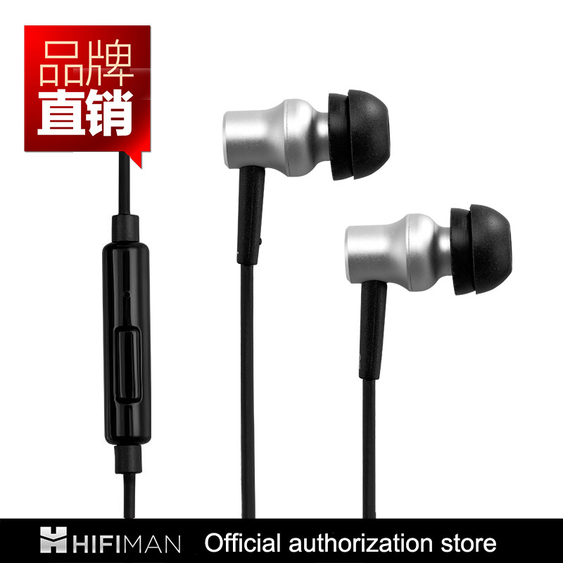 HIFIMAN RE400a re-400a HiFi In Ear Monitor Earphone Earbuds with Mic and key control for Android smartphone цена