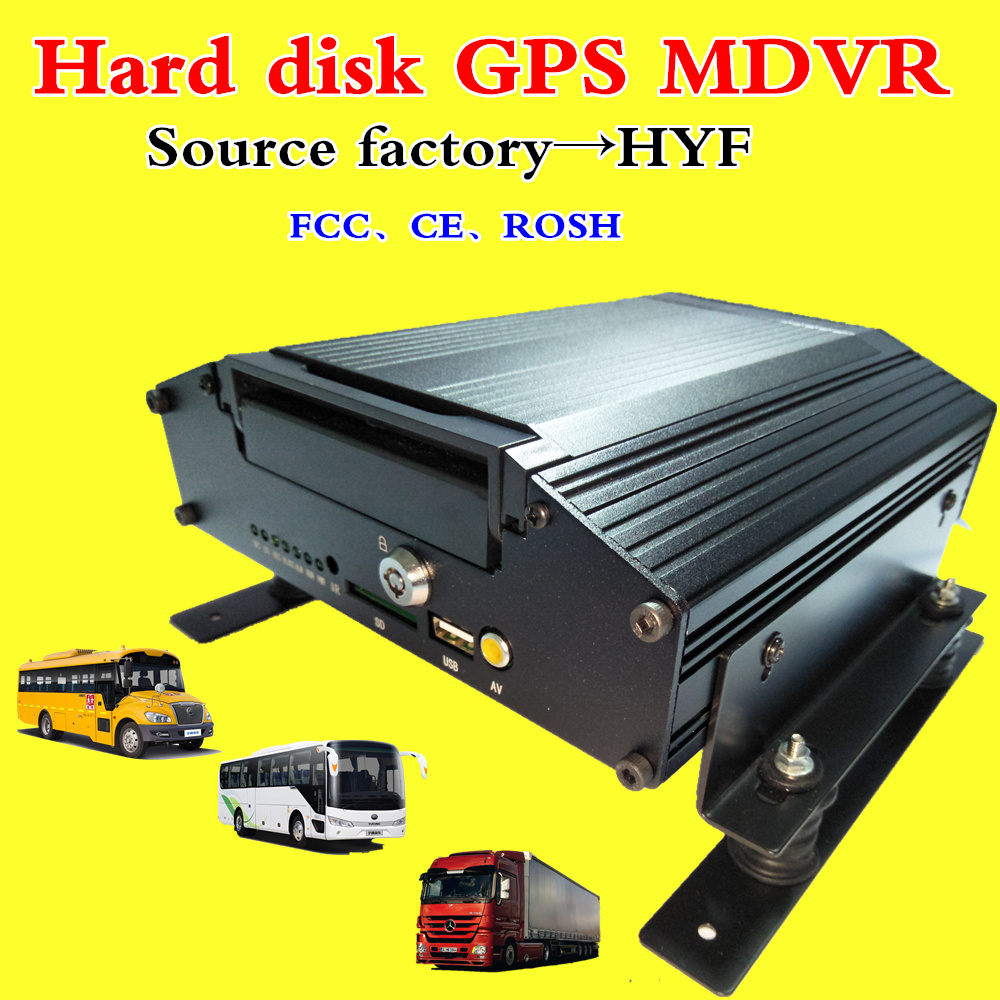 hard disk car video recorder mobile font b computer b font GPS video remote 4 channel