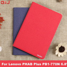 PU Leather Cover for Lenovo PHAB Plus PB1-770N PB1-770M PB1-770 Tablet 6.8 inch Case + Clear Screen Protector Case cover full lcd display sensor panel for lenovo phab plus pb1 770n pb1 770m pb1 770 touch screen digitizer assembly replacement