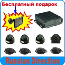 4CH AHD 720P CAR DVR Kit + 4pcs AHD camera+1pcs 5.0inch monitor(as free gift),for bus,car,taxi use,free shipping to Russia