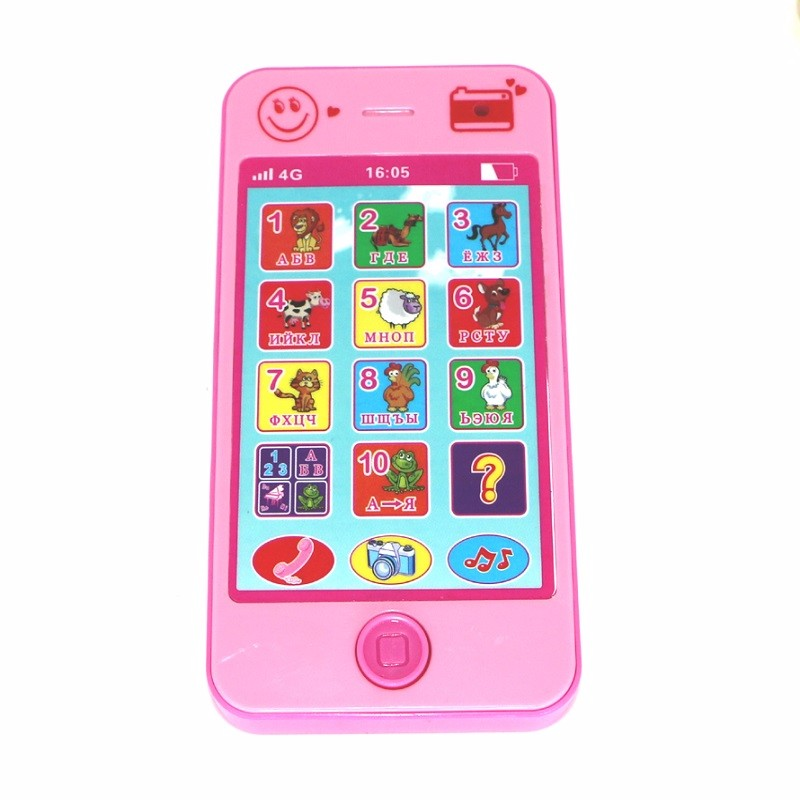 Baby Early Learning Training Machines toy phone russian language animal sounds kids Elec ...