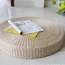 Yoga Meditation Tatami Cushion