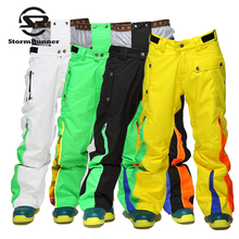 StormRunner Snow Ski pants for Men outdoor thick trousers
