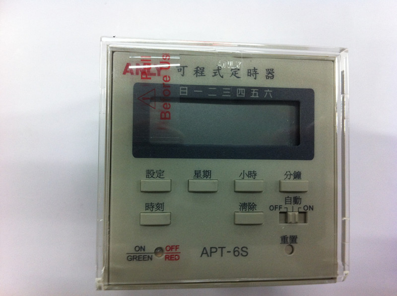 Taiwan  (ANLY) programmable timer APT-6S (no backlight type 72 * 72)Taiwan  (ANLY) programmable timer APT-6S (no backlight type 72 * 72)