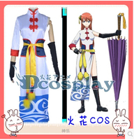 Gintama Kagura Women Cos Anime Cosplay Costum Kimono Cheongsam Full Set