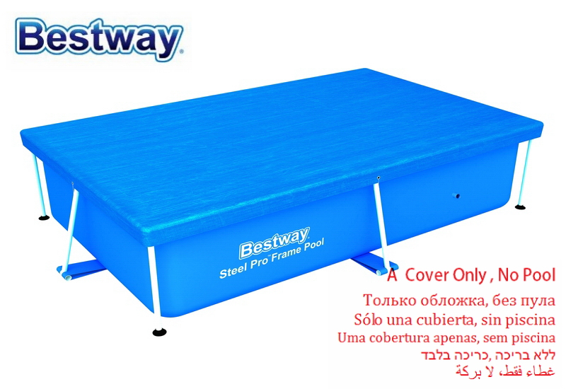 s 58104 Bestway 239 * 150cm swimming pool tarpaulins to thicken cloth dust cover B31 ...