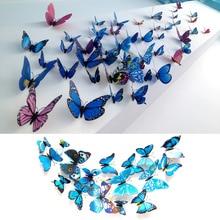 12pcs/set PVC 3d Butterfly Wall Decor Cute Butterflies Stickers Art Decals Home Decoration Magnet Pin Sticker