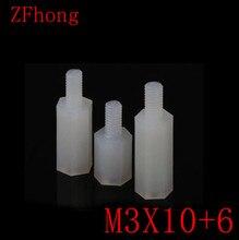 1000pcs/lot Male to Female Thread M3*10+6 M3 x 10 White Nylon Standoff  Spacer