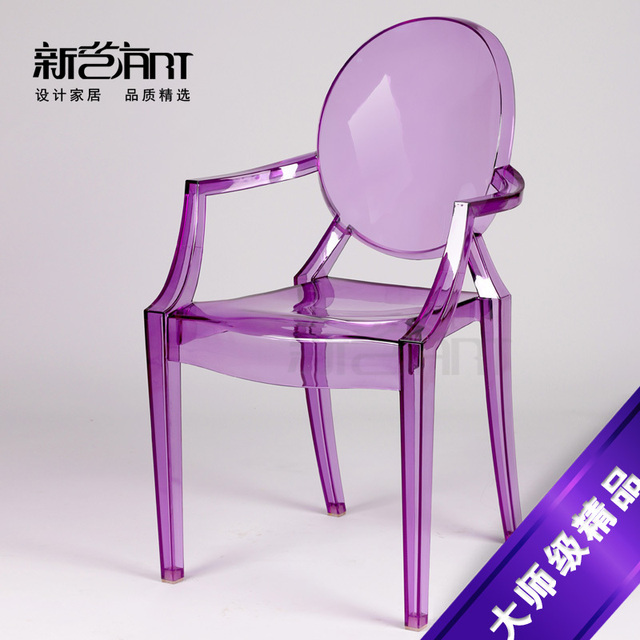 Ghost Chair Devil Chairs Transparent Acrylic Plastic Chair Armchair Chair  IKEA Creative Fashion Designer