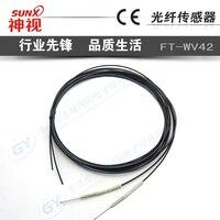 Felt cheap new original Japan/diffuse optical fiber FT WV42 spot