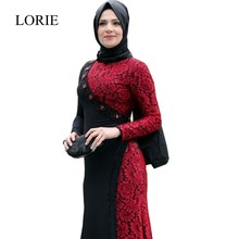 Abendkleider Muslim Long Sleeve Evening Dress Hijab Spandex Beaded Black Burgundy Lace Prom Dresses Formal Party Gowns New 2016