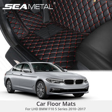 For LHD BMW F10 5 Series 2017 2016 2015 2014 2013 2012 2011 2010 Car Floor Mats Auto Leather Rugs Styling Interior Leather Cover