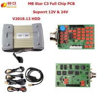 MB Star C3 Full Set With 5 Cables Auto Diagnostic tool MB C3 with v2019.3 HDD MB Star C3 Engine Analyzer multi language