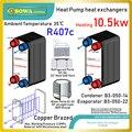 36000BTU R407c геотермальный источник нагревательного оборудования плиты теплообменники работает как испаритель и конденсатор в циклах