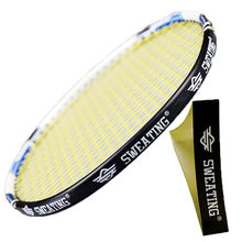 Badminton Racket Head Protection PU Frame Protector Racquet Guard Wear Resistant Friction Tape Stickers Sports Acceesories(China)