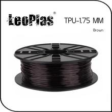 Worldwide Fast Delivery Manufacturer 3D Printer Material 1kg 2.2lb Soft 1.75mm Flexible Brown TPU Filament