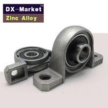 KP004 , 20mm 2pcs , Zinc alloy 20mm inner size Zinc Alloy material 3D printer mini Pillow block bearing