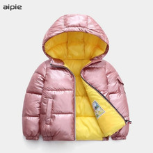 Hot sale Children boys girls Down Jackets Brand Fashion design Space suit style Kids down coats outerwear for winter