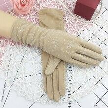 Summer Medium Long Cotton Gloves Women Short Driving Sun Pro