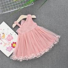 MUQGEW Princess Girls Tutu Dress Baby Dress 2019 Toddler Kid
