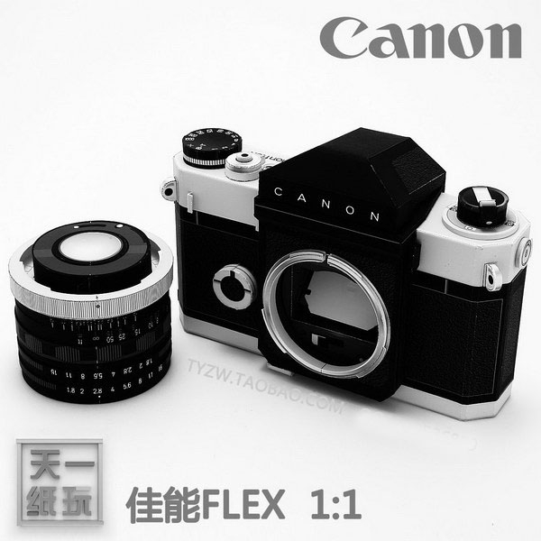 Flex Camera 3D Paper Model Puzzle Handmade DIY Origami Toy Real Scale Paper Model image