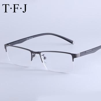 Mens bifocal Gafas para leer los hombres Multifocal Progresiva lupa ojo  Gafas visión ajustable dioptría Gafas 1.5 hipermetropía 604420b5a7