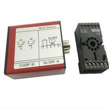 Autocontrol AC230V/110V barrier gate Double channel loop detector for car Parking lots system