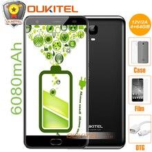 Oukitel K6000 плюс 4 г LTE мобильный телефон 5.5 «FHD MT6750T Octa core 4 ГБ Оперативная память 64 ГБ Встроенная память 6080 мАч зарядка вспышки спереди Touch ID смартфон
