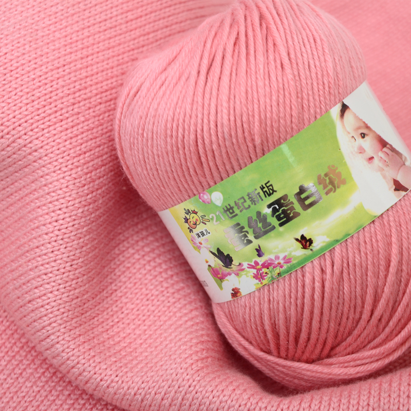 50g Soft Natural Smooth Baby Cashmere Wool Acrylic Blended Yarn For Hand Knitting Crochet Warm Yarn Hook Hand-woven