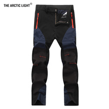 THE ARCTIC LIGHT Summer Thin Quick-drying Sport Hiking Pants Travel Long Trousers For Female Pocket Women Fishing Trouser