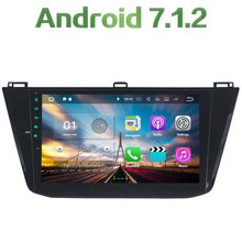 2GB RAM 16GB ROM Android 7.1.2 Quad Core Car Radio DVD player GPS multimedia FM AM RDS for Volkswagen Touran 2015