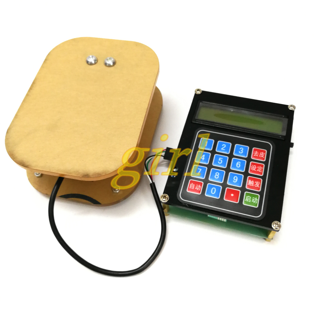Liquid automatic quantitative filling controller main board weight control filling machine filling filling electronic scale