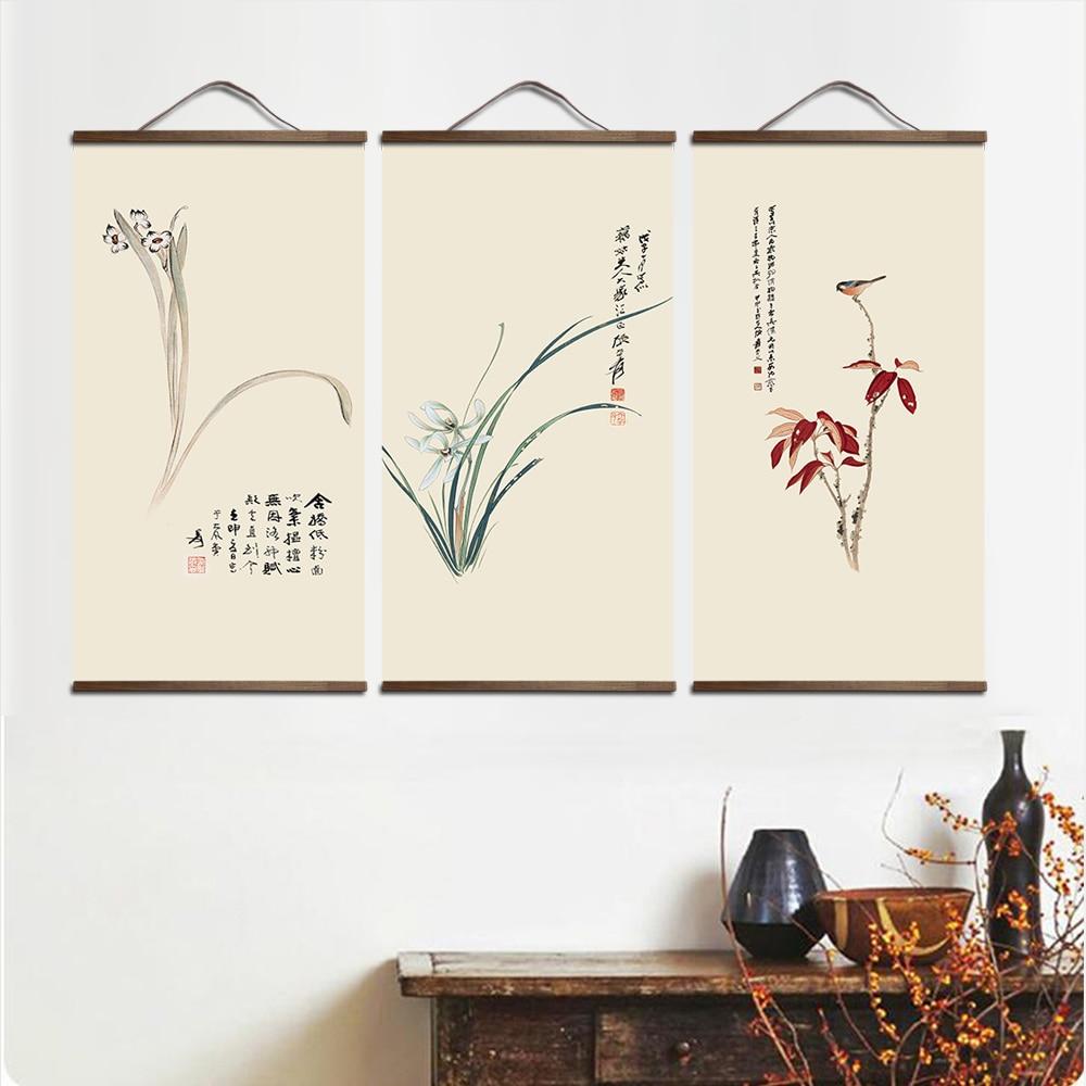 Tableau plante style chinois 1 Toile de plantes vertes paysage de style chinois Peinture d corative magasin chambre coucher salon art