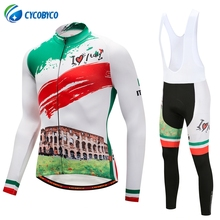 New Cycling Clothing Set Autumn Breathable Bicycle Wear Long Sleeve MTB Bike Jersey Ropa Maillot Ciclismo Italy Style