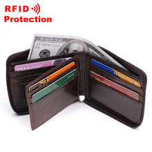 New Brand Men Wallet Genuine Leather Zipper Coin Purse Men Short Wallets RFID Protection Credit Card Holder Travel Wallet R9(China)