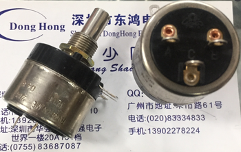 Japan TOCOS sealed potentiometer with switch RV24YN ME 20S resistance 20K axis length 20MM switch