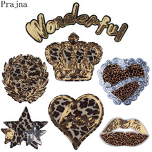 Prajna 2019 New Fashion Heart Star Crown Patch Sequin Leopard Print Stripe Sew On Embroidered Patches For Clothes Jacket