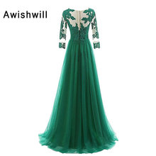 Custom Made 3/4 Sleeve Prom Dresses 2017 Evening Gowns Scoop Neckline Lace Tulle A-line Elegant Women Formal Dresses