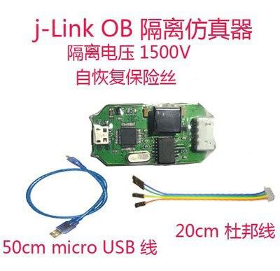 все цены на J-Link OB ARM Isolator Debugger Programmer Downloader Does Not Drop Firmware.