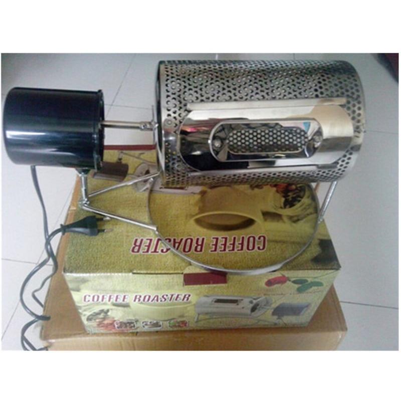Mini home coffee roaster almond coffee bean seed roasting machine