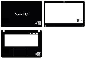 Специальный Ноутбук из углеродного волокна виниловые наклейки Обложка для SONY SVF14325cxb SVF142C29L SVF143B1YU SVF144B1EU 14