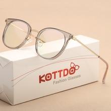 Здесь можно купить   KOTTDO  Fashion Women Vintage Eye Glasses Frame Men Round Eyeglasses Transparent Glasses Optical Glasses Frames Eyewear Oculos  Apparel Accessories