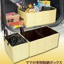 Car trunk Multifunction Storage Box Stent Food drink Insulation Ice Basket Container Automobiles Interior Accessories organizer